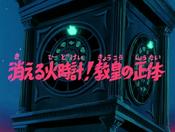 Saint Seiya Episodio 71