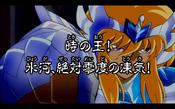 Saint Seiya Omega 80
