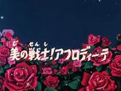 Saint Seiya Episodio 68