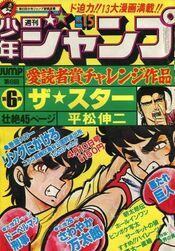 Weekly Shonen Jump 1978-15