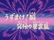 Saint Seiya Episodio 92
