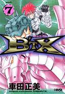 B'T X Bunkoban 7
