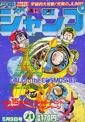 Weekly Shonen Jump 1983-21
