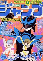 Weekly Shonen Jump 1983-30