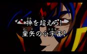 Saint Seiya Omega 95