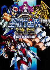 Saint Seiya Ω Vol 1