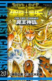 Saint Seiya Lost Canvas Vol 20