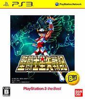 Saint Seiya Senki - PS3 The Best