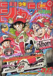 Weekly Shonen Jump 1990-21-22
