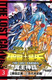 Saint Seiya Lost Canvas Vol 3