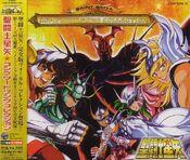 Saint Seiya Complete Song Collection