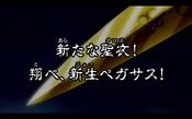Saint Seiya Omega 52