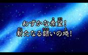 Saint Seiya Omega 47
