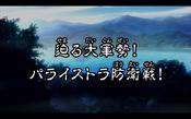 Saint Seiya Omega 61