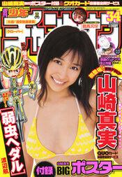 Shōnen Champion 2008-34