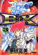 B'T X Bunkoban 3