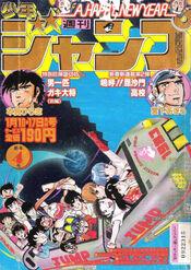 Weekly Shonen Jump 1983-04
