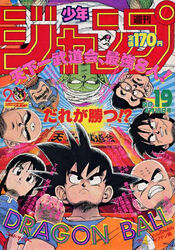Weekly Shonen Jump 1988-19