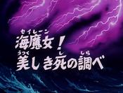 Saint Seiya Episodio 97