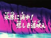 Saint Seiya Episodio 80