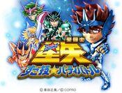 Saint Seiya Sugowaza Party Battle