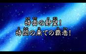 Saint Seiya Omega 41