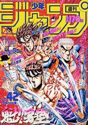 Weekly Shonen Jump 1988-42