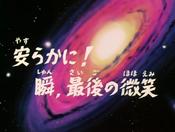 Saint Seiya Episodio 70
