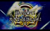 Saint Seiya Omega 97