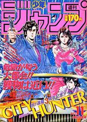 Weekly Shonen Jump 1988-11