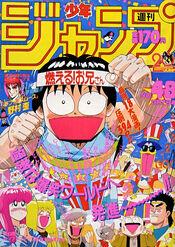 Weekly Shonen Jump 1988-48