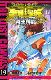 Saint Seiya Lost Canvas Vol 19
