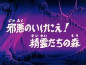 Saint Seiya Episodio 89