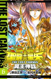 Saint Seiya Lost Canvas Vol 6
