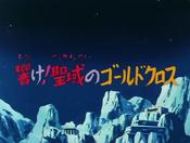 Saint Seiya Episodio 63
