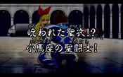 Saint Seiya Omega 71