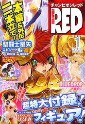Champion Red 2008-01