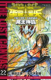 Saint Seiya Lost Canvas Vol 22