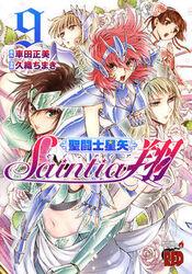Saint Seiya Saintia Shou Vol 9