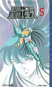 Seiya TV Series Gold Collection 5