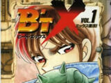 B'T X
