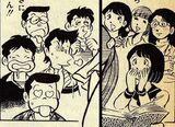 Alumnos Mantsuru