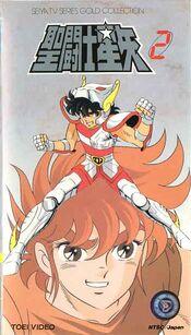 Seiya TV Series Gold Collection 2