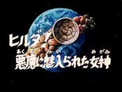 Saint Seiya Episodio 75