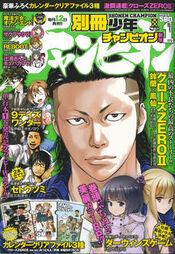 Bessatsu Shōnen Champion 2014-01