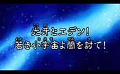 Saint Seiya Omega 46