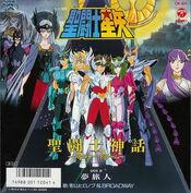 Saint Seiya Single 2