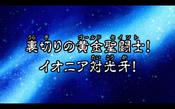 Saint Seiya Omega 42