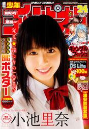 Shōnen Champion 2008-24