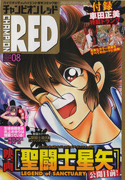 Champion Red 2014-08